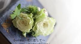 福岡 花屋 フラワーアレンジ教室 生徒さんの作品
