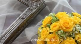 福岡,花屋,フラワーアレンジ,配達,ブライダル,