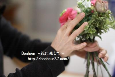 Bonehru~花に恋して~