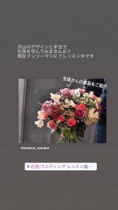 花束のデザインもいろいろあります 福岡市城南区、早良区、中央区花屋 ボヌール;
